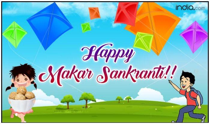 Makar Sankranti 2019: जानें कहां के लोग मनाते हैं 'तिला संक्रांति', खाते हैं दही-चूड़ा और चिलबा