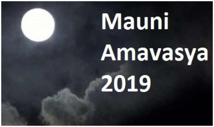 Mauni Amavasya 2019: कब है मौनी अमावस्या, जानिए मौन व्रत का महत्व