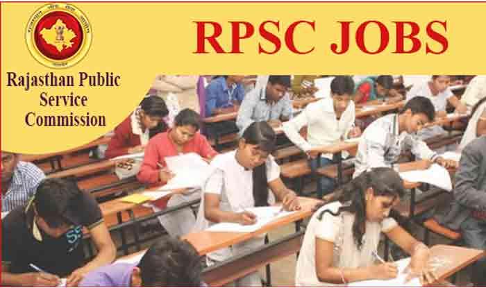 RPSC Sanskrit teacher recruitment: परीक्षा का शेड्यूल जारी, यहां देखें डेटशीट
