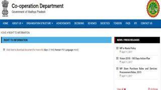 मध्य प्रदेश में अब सहकारिता विभाग का ब्यौरा आरटीआई से ऑनलाइन मिलेगा