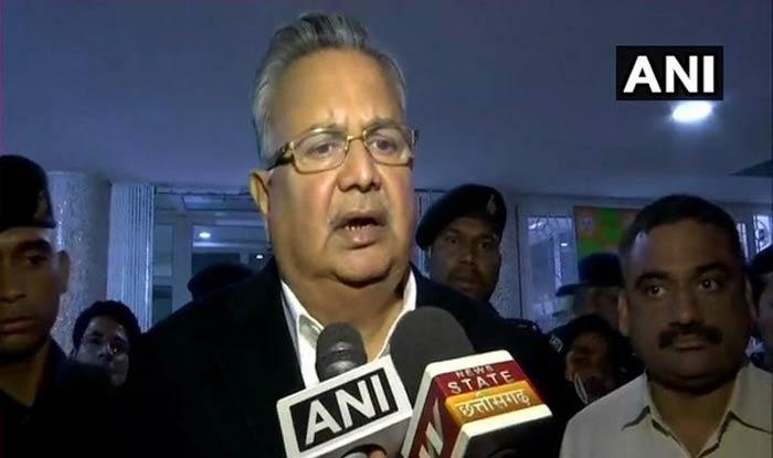छत्तीसगढ़ के पूर्व मुख्यमंत्री डॉ. रमन सिंह को अलॉट हुआ नया बंगला, जल्द होंगे शिफ्ट