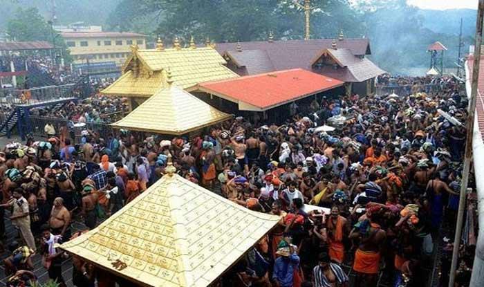 Sabarimala Shrine