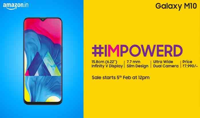 सैमसंग ने लॉन्च किया Galaxy M-Series मोबाइल फोन, जानिए कैसे खरीदें और क्या है कीमत