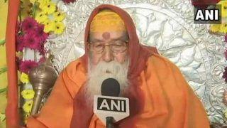 राम मंदिर निर्माण का मुहूर्त निकला, 21 फरवरी को शुरू होगा काम, स्वामी स्वरूपानंद ने दिया धर्मादेश