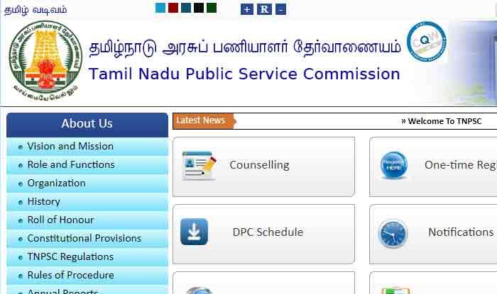 Tamil Nadu TNPSC Combined Civil Services I Main Exam Results: नतीजे घोषित, ऐसे देख पाएंगे अपना रिजल्ट