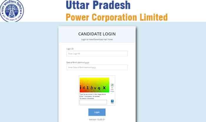 UPPCL Admit Card 2018: ऑफिशियल वेबसाइट पर हॉल टिकट जारी, Direct Link से करें डाउनलोड