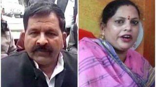 भाजपा विधायक का सिर कलम करने वाले को इनाम देने की घोषणा के मामले में प्राथमिकी दर्ज