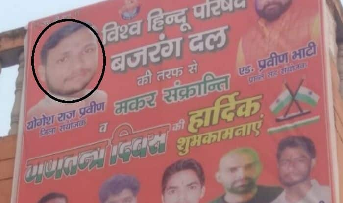 Bulandshahr Violence Prime Accused Yogesh Raj, 'Greets' People on Makar Sankranti, R-Day in Bajrang Dal Posters