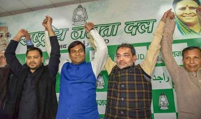 बिहार की सियासत के लिए बड़ा दिन, तेजस्वी के आवास पर महागठबंधन के नेताओं की बैठक आज