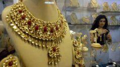 MCX Gold Price Today 21 January 2021: वायदा में लगातार चौथे दिन बढ़े सोने के रेट, जानिए- अब कहां पहुंचे 10 ग्राम सोने के भाव