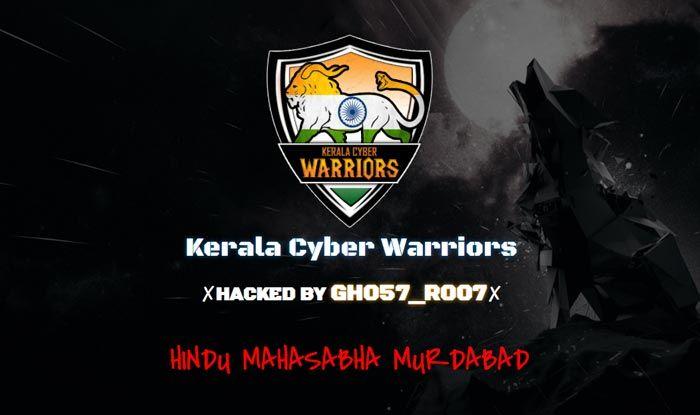 Akhil Bharatiya Hindu Mahasabha Official Website Hacked; Kerala Cyber Warriors Asks Group's Leader to 'Lose Weight Before Losing Brain'