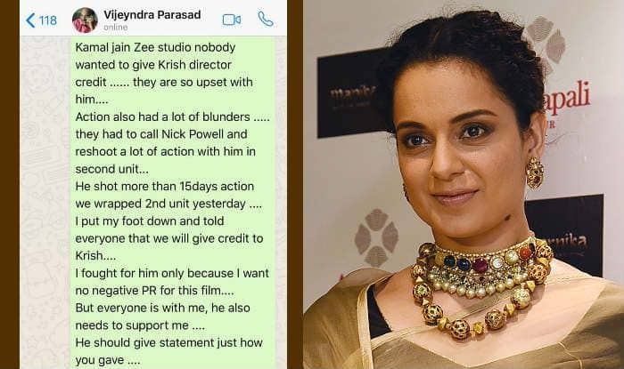 Kangana Ranaut's Sister Rangoli Chandel Leaks Actress' WhatsApp Texts to Vijayendra Prasad Related to Krish And Manikarnika Controversy