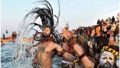 Haridwar Kumbh Mela 2021: कल्पवास आरंभ, कुंभ के लिए कोविड-19 निगेटिव रिपोर्ट के साथ, 6 फीट दूरी, मास्क है जरूरी