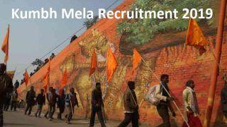 Kumbh Mela Recruitment 2019: कुंभ मेला में नौकरी का मौका, 50 हजार होगी सैलरी