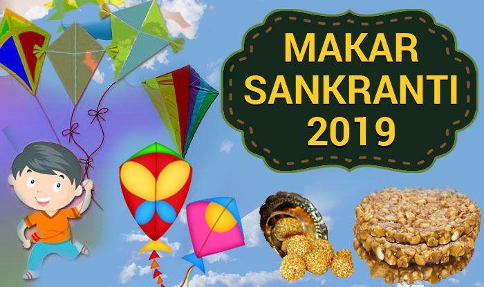 Makar Sankranti 2019: इस बार सर्वार्थ सिद्धि योग में होगी मकर संक्रांति, जरूर करें ये 4 काम