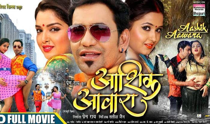 Bhojpuri Film Aashik Aawara, Starring Hot Couple Dinesh Lal Yadav aka Nirahua, Amrapali Dubey on YouTube Trending Charts, Watch