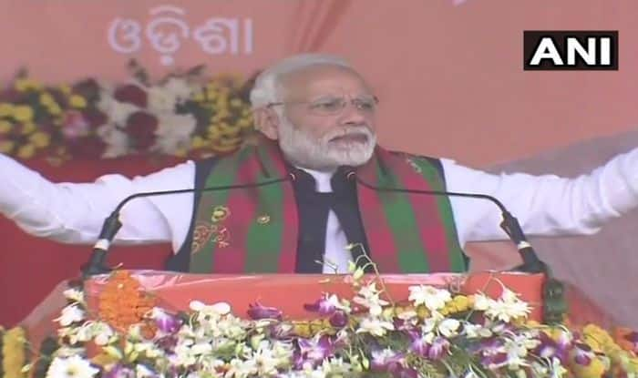 PM Modi in Baripada, Odisha