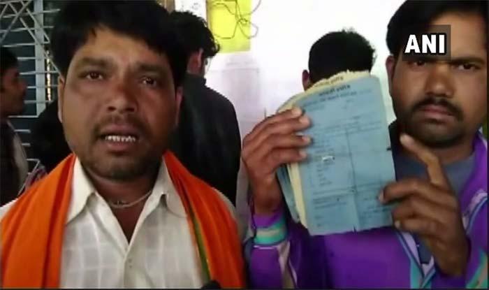 एमपी में कर्जमाफी के दौरान आईं 25 हजार शिकायतें, बिना कर्ज लिए भी लाखों रुपए के कर्जदार हो गए कई किसान