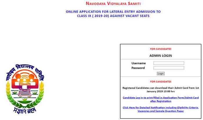 Navodaya Vidyalaya Samiti Recruitment 2019: Apply For 251 Teaching, Non-teaching Posts at navodaya.gov.in
