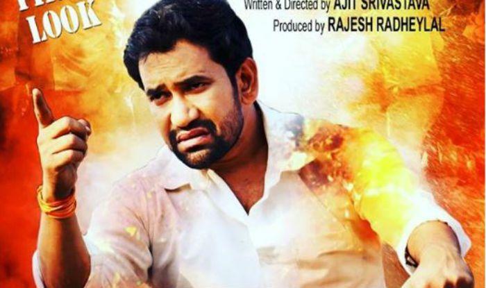 Bhojpuri Superstar Dinesh Lal Yadav aka Nirahua Shares First Look Poster of Saiyan Ji Dagabaz- See Poster