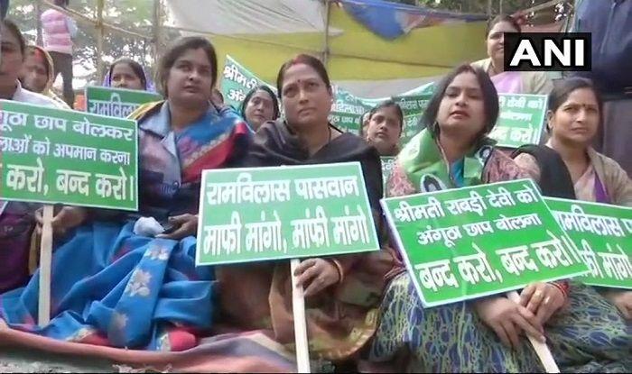 Ram Vilas Paswan's Daughter Protests Against Him Over Rabri Devi Remark, Demands Apology
