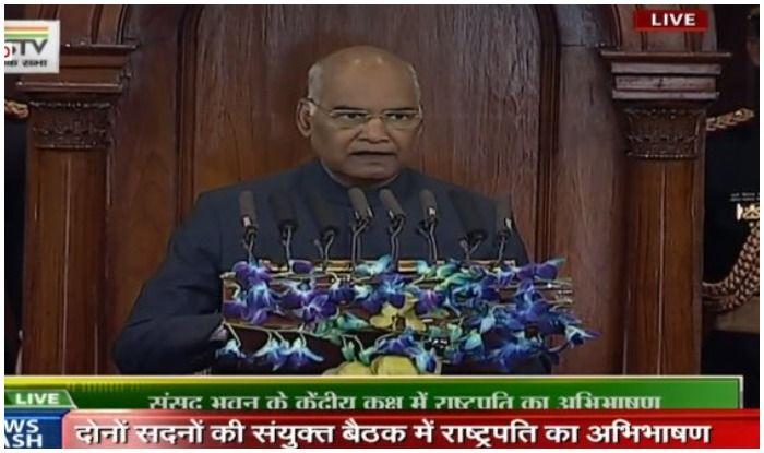 बजट सत्र: राष्ट्रपति रामनाथ कोविंद ने संसद के संयुक्त सत्र को किया संबोधित, जानें बड़ी बातें