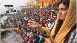 Paush Purnima 2019: पौष पूर्णिमा आज, जानिए शुभ मुहूर्त, स्नान व दान का महत्व