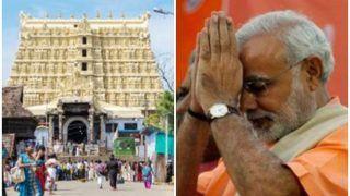 ये है दुनिया का सबसे अमीर मंदिर, तहखाने में दबी है 2 लाख करोड़ की संपत्ति, पीएम मोदी आज करेंगे पूजा-अर्चना
