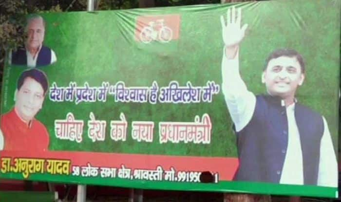 Lok Sabha Elections 2019: Posters Projecting Akhilesh Yadav as Next Prime Minister Seen in Lucknow