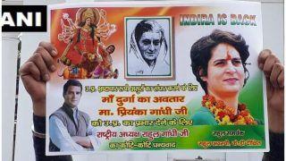 प्रियंका गांधी की एंट्री से कांग्रेस कार्यकर्ता उत्साहित, पोस्टर्स में लिखा- 'INDIRA IS BACK'