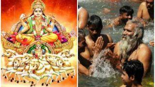 Makar Sankranti 2019: मकर संक्रांति पर भगवान सूर्य के इन 12 नामों का करें जाप, होगी धन की बारिश