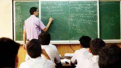 यूपी सरकार ने 69000 बेसिक शिक्षकों की नियुक्ति प्रक्रिया रोकने के आदेश को चुनौती दी