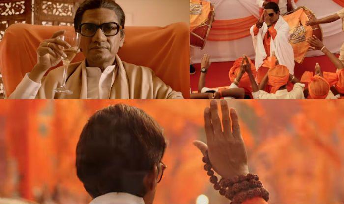 History में ऐसा पहली बार होगा, नवाजुद्दीन की फिल्म 'Thackeray' का पहला शो सुबह 4:15 रिलीज होगा