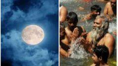 Mauni Amavasya 2020: मौनी अमावस्या पर स्नान-दान का मुहूर्त, व्रत विधि, जानें क्या करें-क्या नहीं