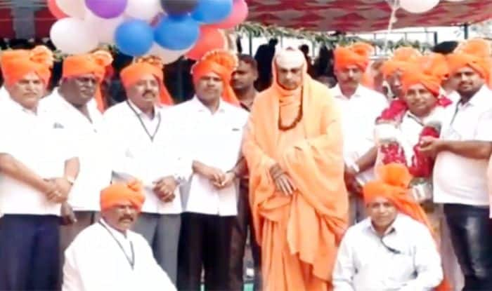 Watch: Three People Injured After Helium Balloons Catch Fire At Karnataka's Suttur Mutt, Seer Escapes Unhurt