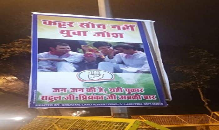 'Jan Jan ki Yahi Pukaar…': Posters Featuring Robert, Rahul And Priyanka Come up Outside Congress HQ