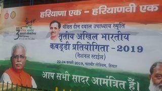 Haryana Government to Host One Crore Kabaddi Championship in Hisar, Governor Satyadev Narayan Arya to Inaugurate Tournament