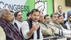 बिहार में राजद 22 तो कांग्रेस 10 सीटों पर लड़ना चाहती है चुनाव, 25 फरवरी तक होगा फैसला