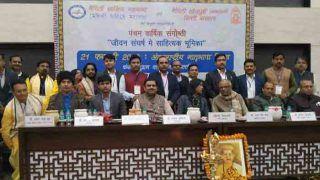 मैथिली साहित्य महासभा की संगोष्ठी में मातृभाषा दिवस के बहाने भाषा को बचाने पर चर्चा