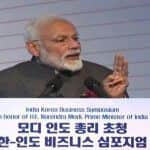 Indian Economy Based on Sound Fundamentals, Will Soon Reach $5 Trillion, Says PM Modi in South Korea