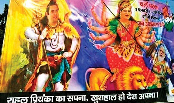 Posters Depicting Prime Minister Narendra Modi as Demon 'Mahishasura', Rahul Gandhi as 'Lord Shiva' Come up in Patna