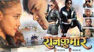 विशाल सिंह की फिल्म 'राजकुमार' के ट्रेलर ने इंटरनेट पर मचाया धमाल, आपने देखा क्या!