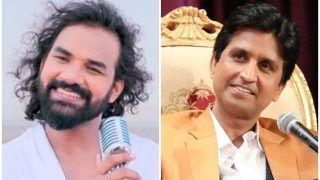 कुमार विश्वास की कविता 'कोई दीवाना कहता है' को सिंगर ने अपने अंदाज में गाया, देखें VIDEO