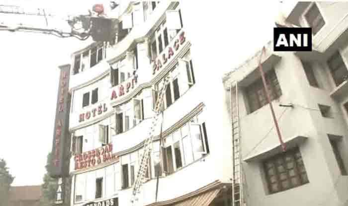 दिल्ली के होटल में आग: शादी की पार्टी के लिए ठहरे थे लोग, कोई खिड़की से कूदा तो किसी की दम घुटने से हुई मौत