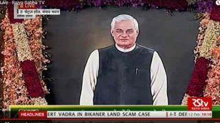 राष्ट्रपति ने अटल बिहारी वाजपेयी के चित्र का किया अनावरण, पीएम ने कहा- सबको मिलेगी प्रेरणा