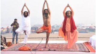 Kumbh Mela 2019: प्रयागराज में चल रहा योग कुंभ, आप भी लें हिस्सा
