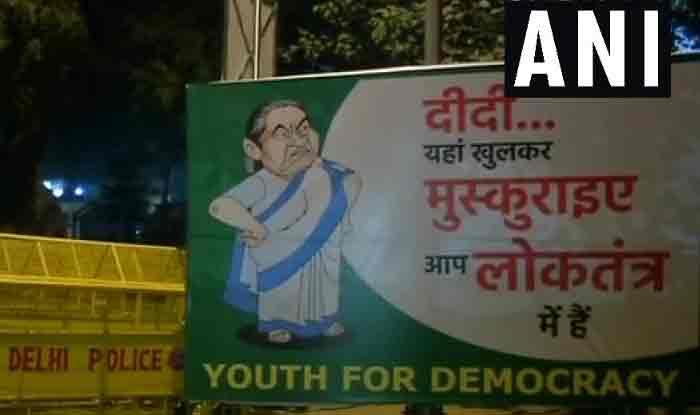आप की महा रैली आज, ममता के आने से पहले दिल्ली में लगे पोस्टर्स
