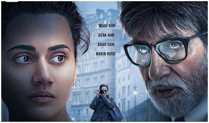 Badla Trailer Out: Taapsee Pannu-Amitabh Bachchan Pair up Again, Hook Audiences With Thrilling Revenge Saga Unraveling Murder Mystery