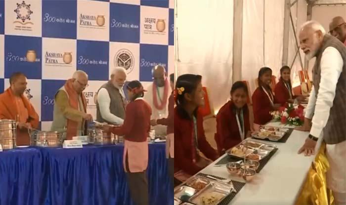 VIDEO: PM मोदी ने बच्चों को परोसा खाना, हंसी-ठिठोली कर अपने हाथों से खिलाया खाना