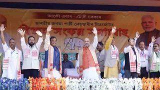 अमित शाह ने असम की रैली में किया हमला- गोगोई और अजमल दिन में लड़ते हैं, रात में इलू-इलू करते हैं